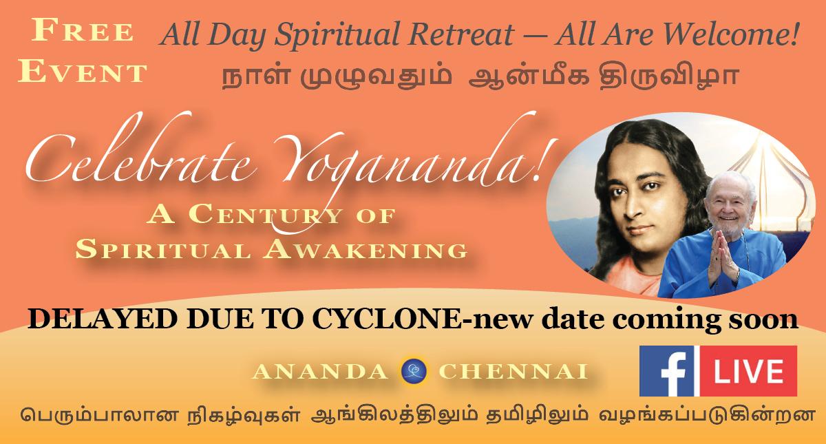 Celebrate Yogananda fb event banner-delayed