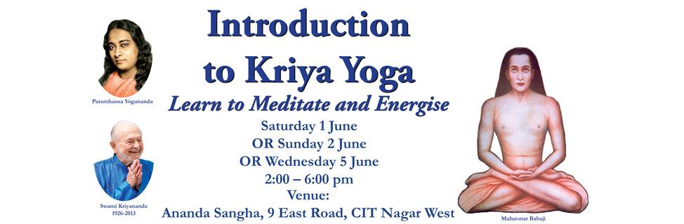 Intro-to-Kriya-5×10-Banner-June-2019-A-website(1)