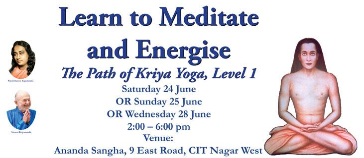 Learn Kriya Yoga — Ananda