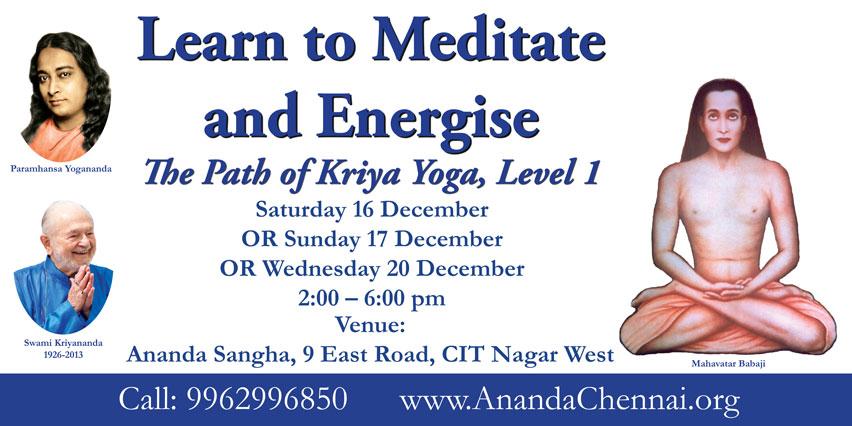 Energization exercises yogananda