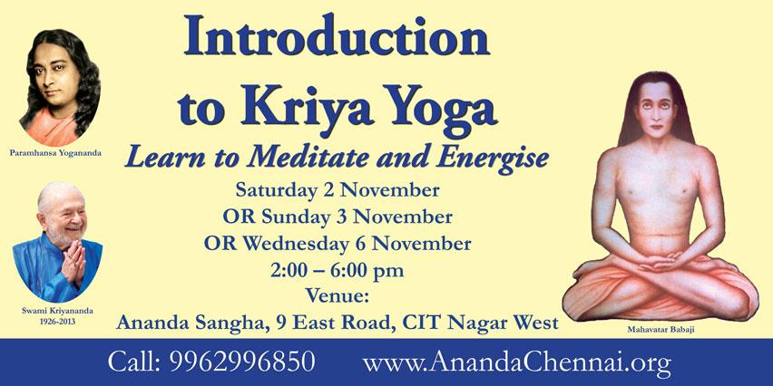 Introduction To Kriya Yoga Ananda Sangha Chennai